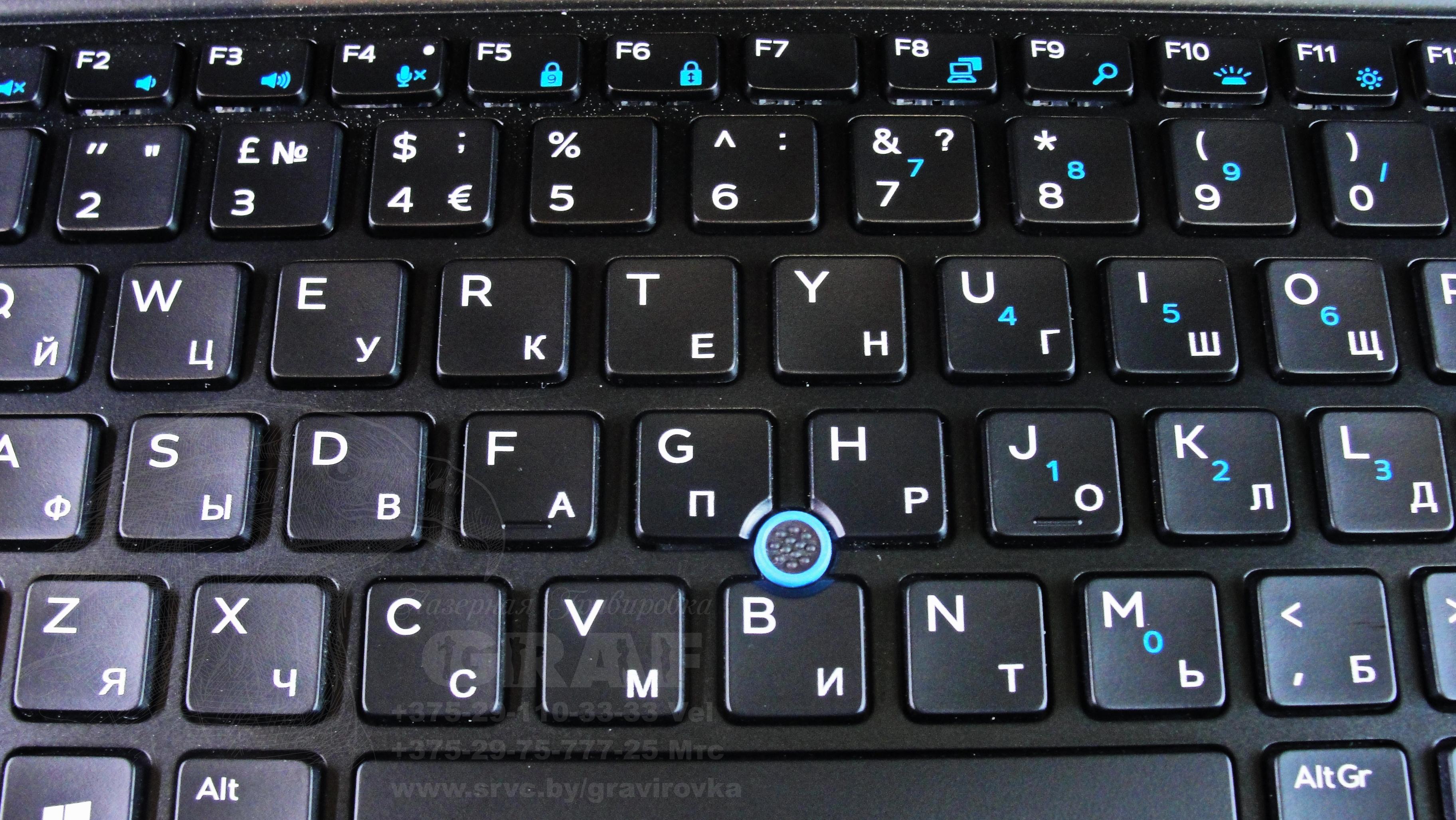 russian keyboard - HD3648×2056