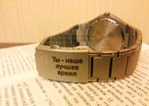 Гравировать часы на браслете в Минске за 15 минут