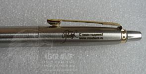 Лазерная гравировка на ручке Parker