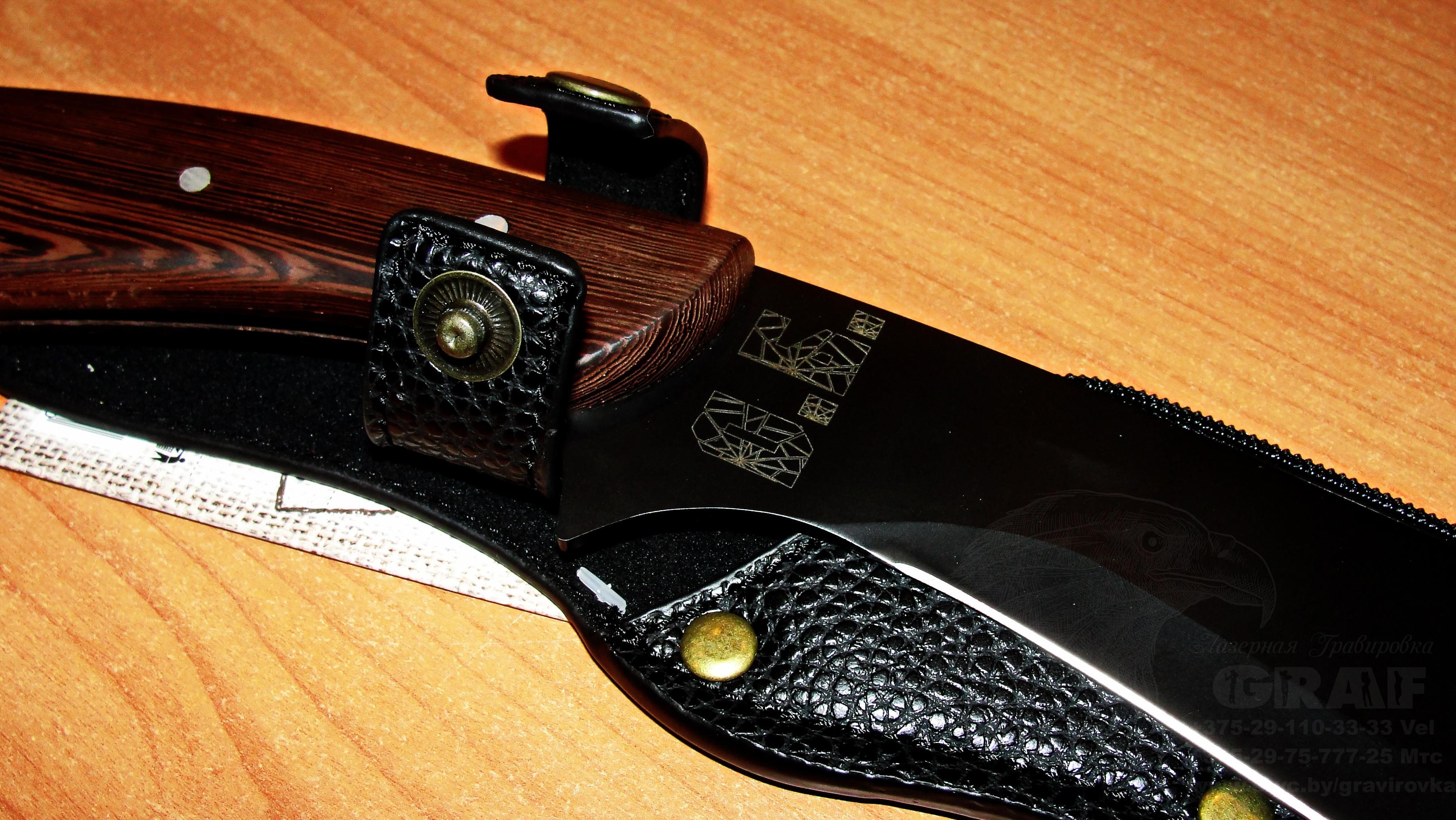 Охотничий нож с гравировкой минск купить охотничий нож томск