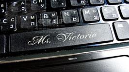 Лазерная гравировка клавиатуры и на пробеле Минск