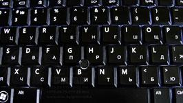 нанести русские буквы лазером в Минске
