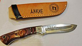 Фото на ножи в Минске